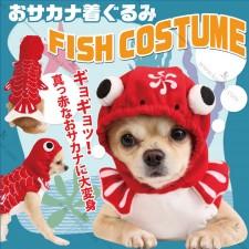 日本制 可爱小狗 锦鲤Cosplay服