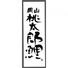 15年2月桃太郎拍卖鲤