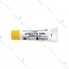 日本消毒杀菌黄药膏 手术后外用_水印(無Logo)