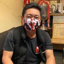 大日养鲤场出品 日本制口罩 Mask Made by Dainichi